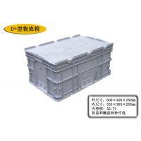 徐州都程塑料物流箱