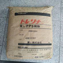 加纤40 PPS/日本东丽 A604 聚苯硫醚 PPS原料
