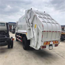 不超重不超宽的压缩式垃圾处理车 乡村使用的移动式垃圾处理车