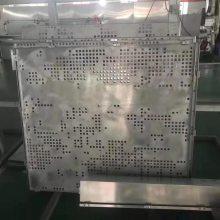 绵阳瓦楞铝单板 铝单板天花装饰 异形铝板厂家定制