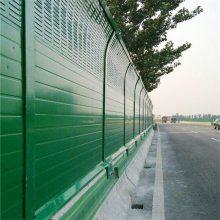 洛阳伊川高速公路声屏障 高架桥铁路桥梁吸音屏 小区隔音墙金属消音板