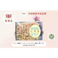 大量供应中国搜素优选品牌江米条