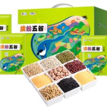 中秋员工福利大礼包团购 五谷杂粮组合套装 粮油米面组合 各种价格