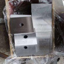 特价销售高速钢刀片_方菱机械刃具_型钢剪切刀片品质好