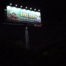 高速广告牌灯