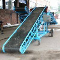 钢丝芯煤炭装卸输送机 移动式沙石带式输送机 大连市水泥装车皮带机