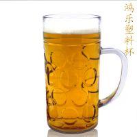 新款大容量塑料酒杯亚克力马克啤酒杯手柄菠萝塑料杯子厂家定制