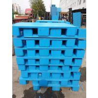 供应重庆固联网格川字塑料托盘TP1210型号规格120*100*15cm,承载4000kg