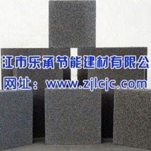 聚氨酯发泡保温板-镇江乐承建材优质商家-聚氨酯发泡保温板价格