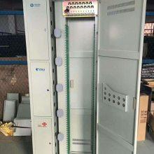 昊星 576芯720芯odf光纤配线柜 光配架 机柜 厂家直销