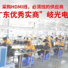东莞岐光投影仪30米进口芯片光纤hdmi高清线2.0厂家定制