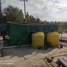 宜昌养猪场污水处理设备指导方案-竹源环保