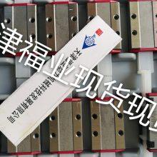 天津福业现货MNN9-G1滑块,导轨MNN9-G3+MN9+125mm