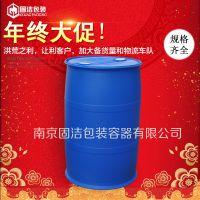 T固洁包装厂家直销200L桶双环塑料桶 200升圆桶堆码桶200L
