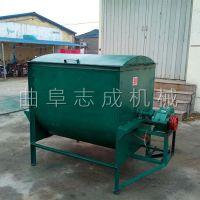 刮板式饲料混合机 家禽饲养拌草混料机 动物草料搅拌混料机厂家