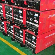 广东佛山全自动不锈钢焊机 数控氩弧焊机出售