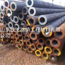 专业销售10#20#30#45#无缝钢管厂家可定做 定尺 加工各种规格大小口径无缝钢管