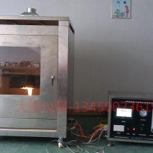 钢结构防火涂料小样试验炉GB/T9978-2008