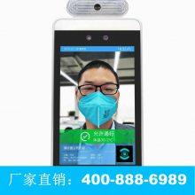政府人脸识别红外线测温设备 赤峰立式人脸测温识别设备 滁州人脸加测温机