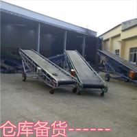 定制包裹装车输送机B50型移动升降皮带机铭扬机械