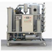 重庆通瑞ZJR-50变压器油脱色再生多功能双级真空滤油机