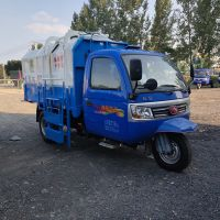 厂家直销乡镇5方三轮垃圾车 全封闭压缩式垃圾车 挂桶式垃圾车