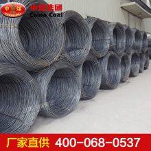 盘螺线材,盘螺线材长期供应,ZHONGMEI