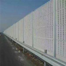 公路吸声屏 广元公路吸声屏 公路吸声屏生产厂家