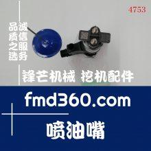 合肥纯原装进口挖机配件喷油器8-98284393-0、8982843930