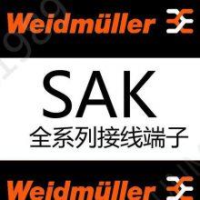 魏德米勒/WEIDMULLER代理商/魏德米勒接线端子SAK 2.5/EN/直通型接线端子排