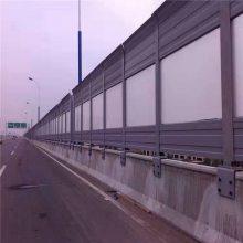 厂区声屏障 降噪隔音 景区隔音墙 高速路声屏障 隔音屏