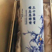 虎牌日本原装进口保温杯 西安保温保冷杯男女士年会礼品杯送客户超轻迷你水杯