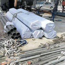 TP304不銹鋼物料輸送管 石化用TP304不銹鋼工業管道