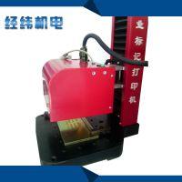 供应打印数字的设备,新型电脑气动打标机,一体式打标机