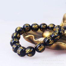 玛瑙黑曜石六字真言大明咒手链烫金款佛教工艺品手链