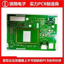 HDIpcb加工-琪翔电子快速线路板生产-中山pcb加工