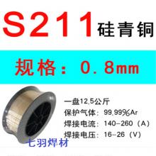 德国蒂森347L药芯焊丝