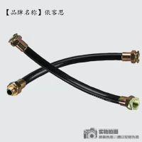 BNG-500*G3/4防爆挠性软管生产厂家