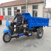 厂家热销技术强化柴油三轮车 优化式后桥农用三轮车一键启动快捷