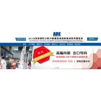 2019深圳国际凸轮分割器及减速机展览会