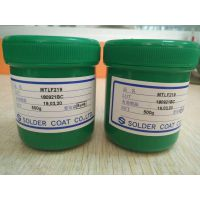 Solder coat首达高MTLF 219无铅环保锡膏