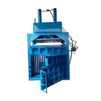 华晨10T立式棉花压块机 废塑料薄膜压包机 HC-DBJ20吨废旧编织袋压包机