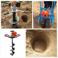 新型植树打窝机/二冲程打眼机/山地植树造林挖穴机挖坑机批发