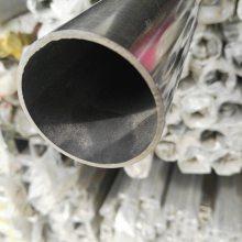 208*5.2mm不锈钢圆管南澳县国标316不锈钢圆管