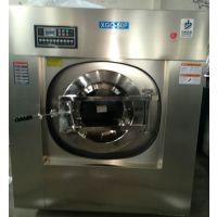 云南小型宾馆专用全自动洗衣机,农家乐旅馆20公斤专用洗衣机报价