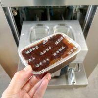 金超JCFH-2调味料封盒真空包装机 酱料盒式包装封口机