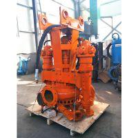 配套挖机使用的清淤泵/挖掘机液压清淤泵