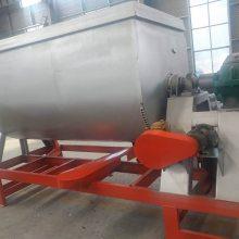 真石漆混合设备搅拌机 3吨真石漆搅拌机 不锈钢电加热粉体混合机
