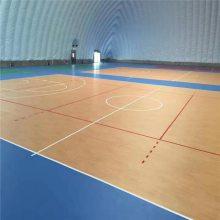 塑胶篮球场施工 室外塑胶篮球场 奥丽奇塑胶
