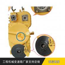 上海装载机配件厂家柳工CLG850H装载机变速箱铲斗2.7立方价格